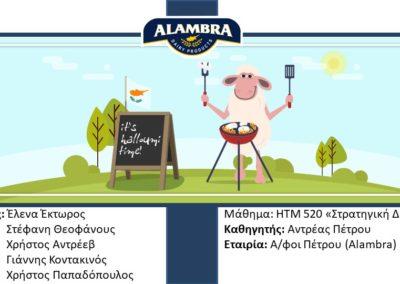 Alambra Strategic Management